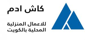 فني تركيب كاميرات مراقبة الكويت / 66428585 / صيانة وتركيب كاميرات مراقبة